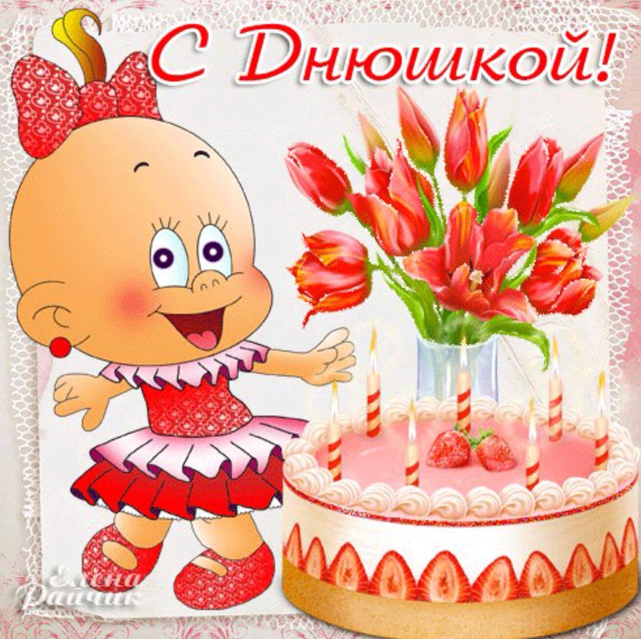 Поздравление с днём рождения присоединяюсь к поздравлениям фото 706