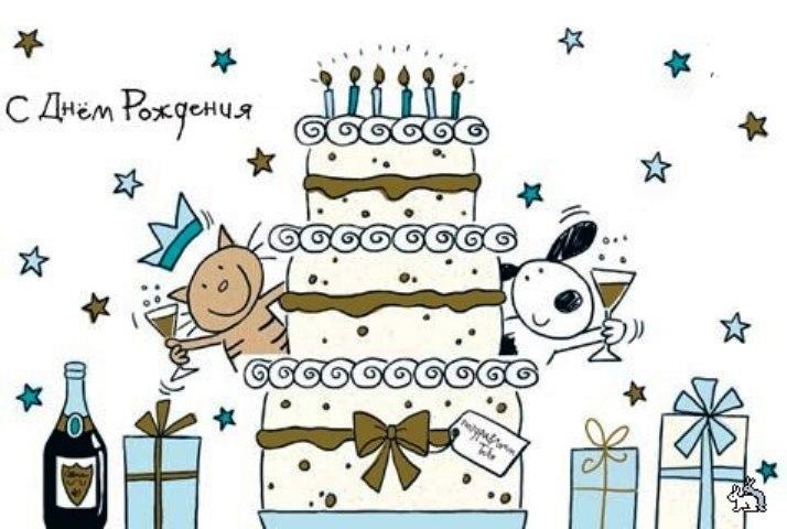 Нарисовать открытку с днем рождения другу