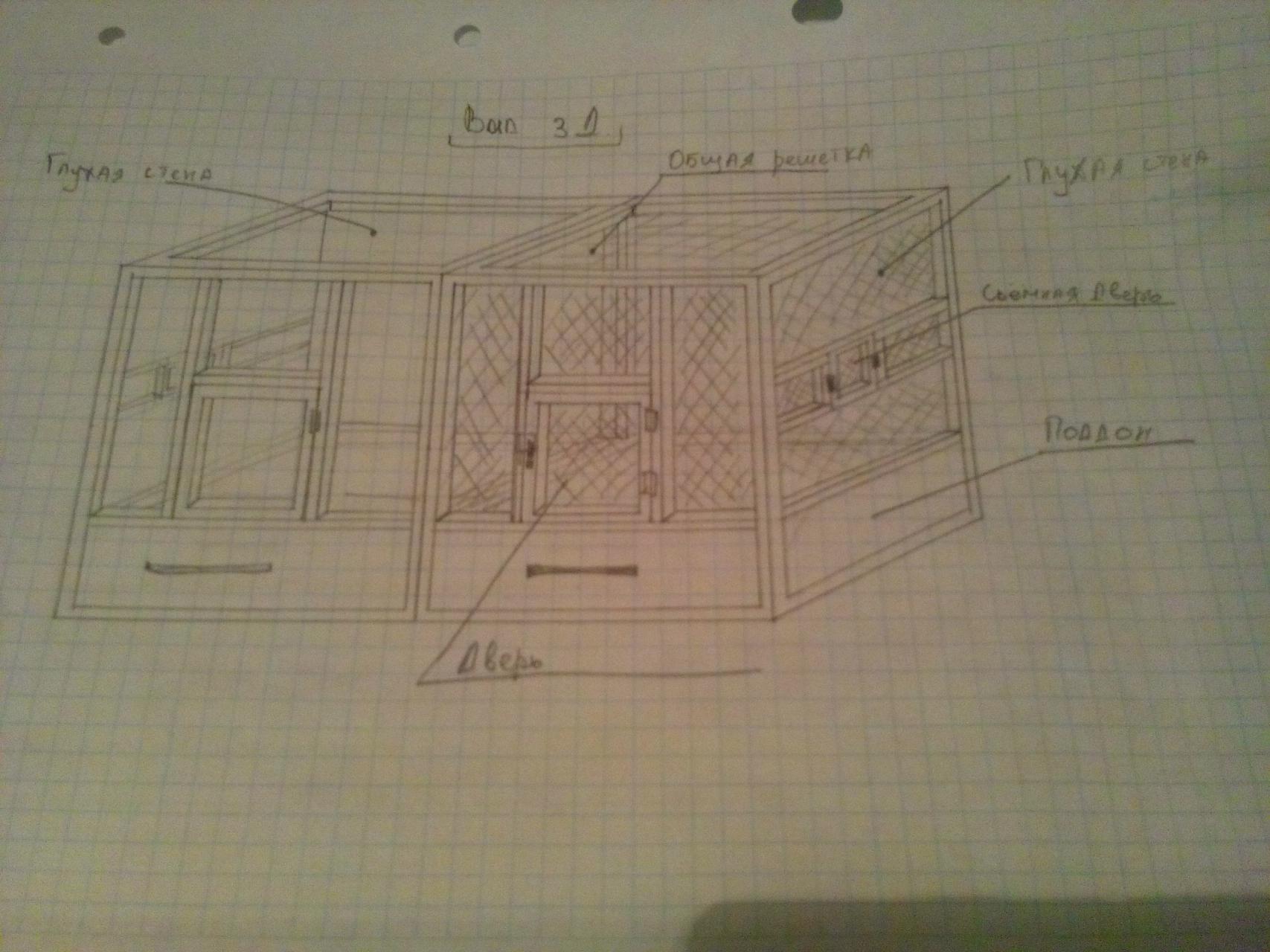Как клеить потолочную плитку схемы