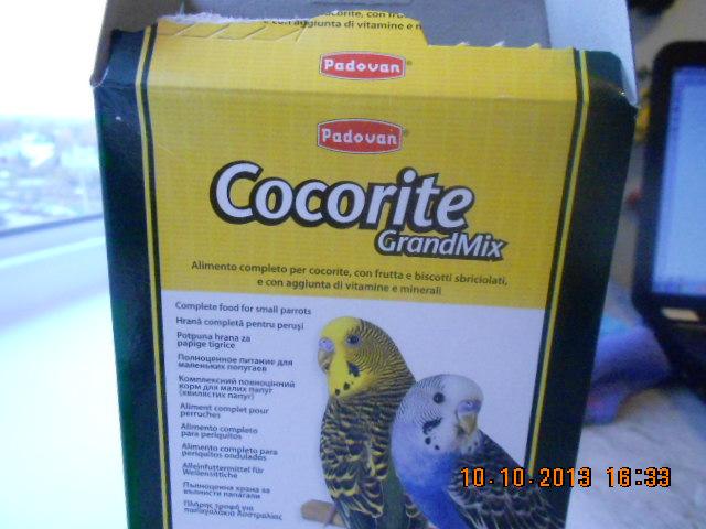 корм Padavan Cocorite GrandMix - DSCN0572[1].JPG