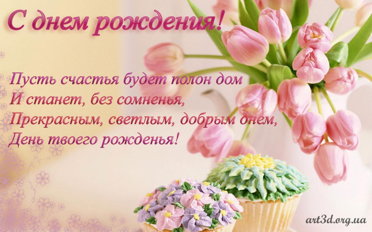 Поздравление для шефа с днем рождения своими словами коротко фото 207