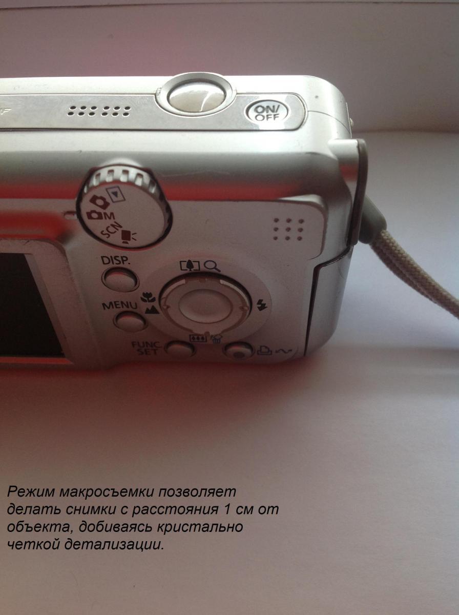 Режим макросъемки позволяет делать снимки с расстояния 1 см от объекта, добиваясь кристально четкой детализации. - orchidei 018.jpg