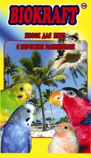 Biokraft песок для птиц  с морскими раковинами - pes_1.jpg