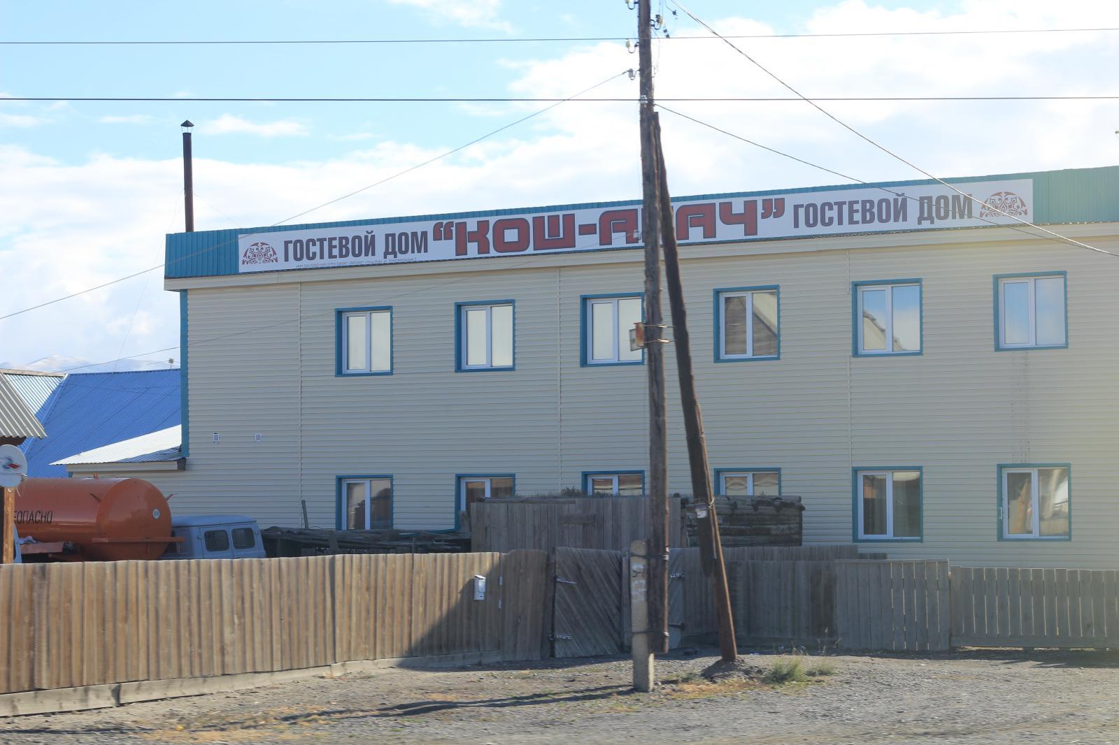 Поселок Кош-Агач (рядом с границей) - IMG_2854.JPG