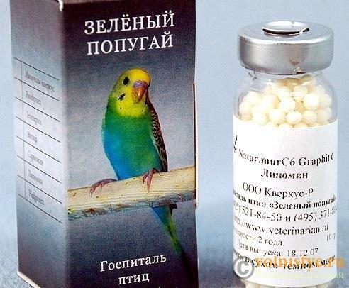 Срыгивание еды - lipomin.jpg
