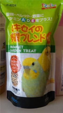 Японский корм для волнистых попугаев. - Японский корм.jpg