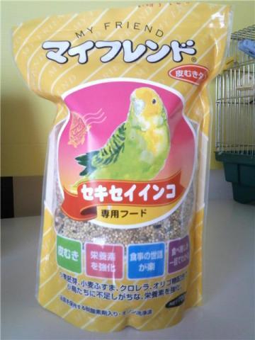 Японский корм для волнистых попугаев. - Япон..jpg