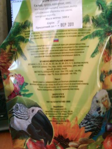 Наш корм. Производство: Украина, г. Ровно. - Наш корм 2.jpg