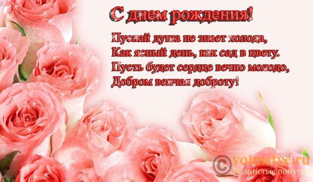 Поздравим Тёмное Солнце(Татьяну) с Днём Рождения !!!! - сдр.jpg
