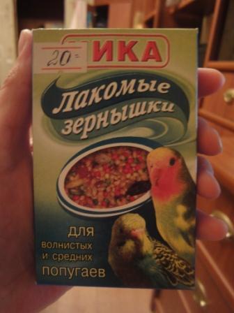 Лакомство для попугаев ЧИКА - DSC03896.JPG