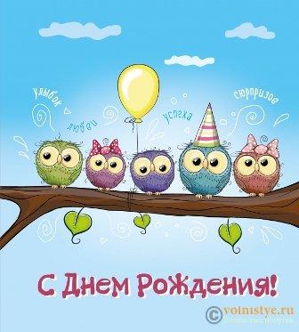 Поздравляем Алену Cossandra с Днем Рождения! - cover3d1__w600.jpg