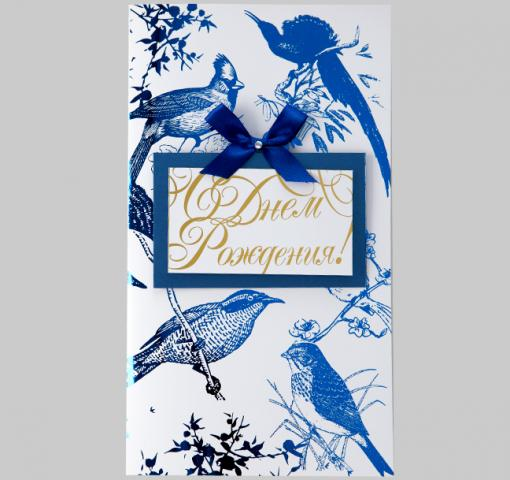 Картинки с днем рождения птички, новогодние