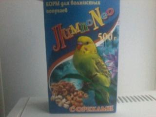 корм для попугаев - Корм 1.jpg