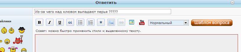 Шаблон вопроса. Оранжевая кнопочка. - шаблон.png