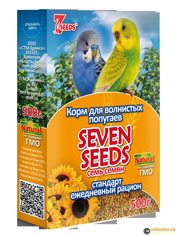 О кормах для попугаев - 3_SevenSeeds_3.png