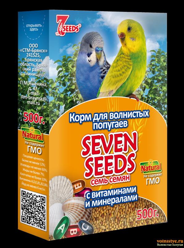 О кормах для попугаев - 3_SevenSeeds_2.PNG