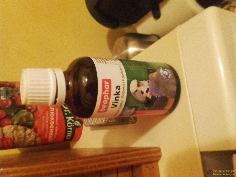 Попугай Корелла не ест 4 день с момента покупки - 20170322_195325.jpg