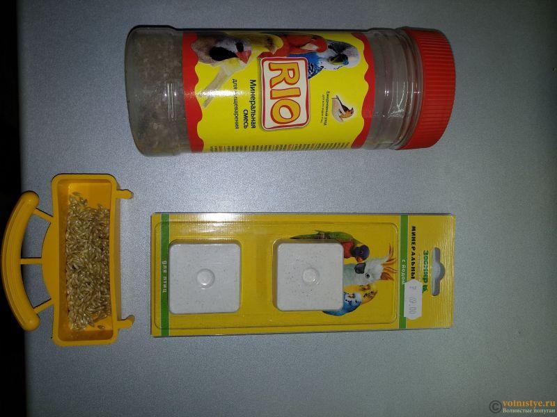 Канареечное зерно, минеральная смесь для пищеварения RIO - 2018-02-09 06-57-38.JPG