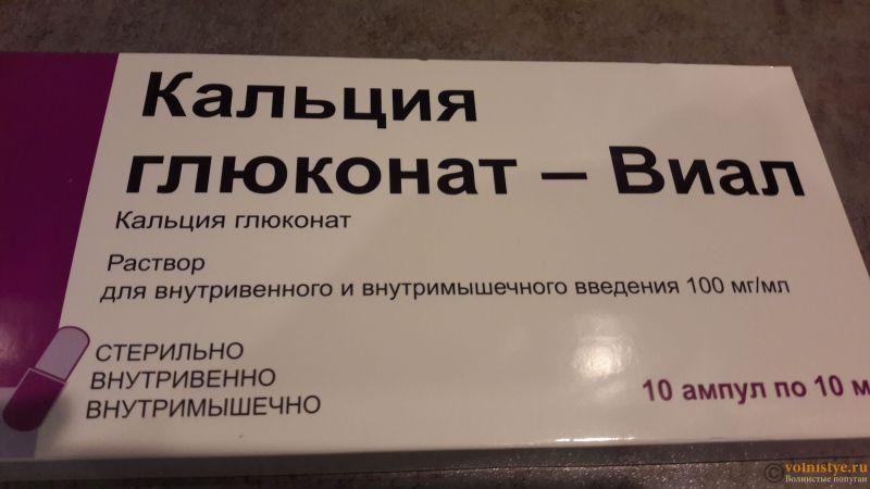 Травма лапы у волнистого попугая-2 - 20180313_193039.jpg