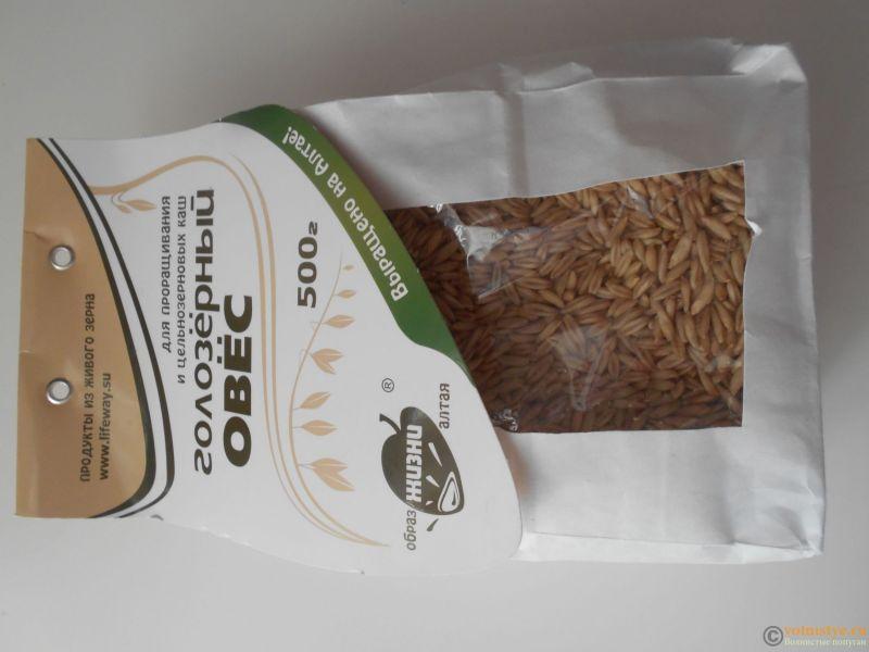 Проращивание корма для волнистых попугаев-мягкие корма - DSCN0010[1].JPG