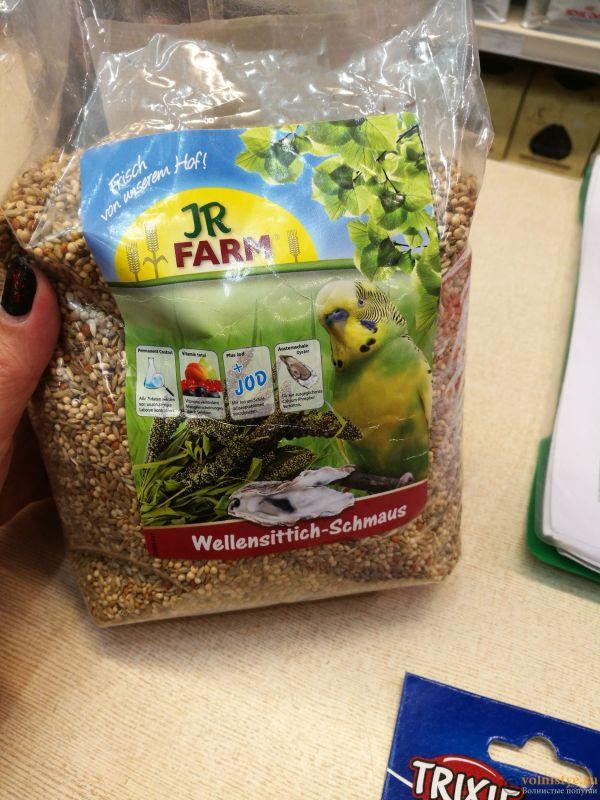 Выбираем лучший корм для волнистого попугая. - 1547306554702314927087.jpg